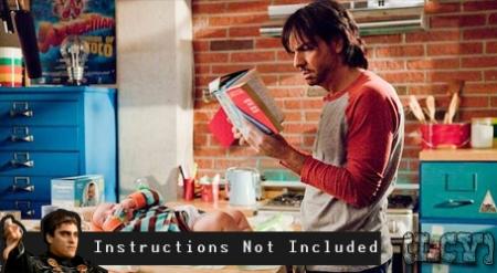 """""""Como hacer una película - El Manual"""""""