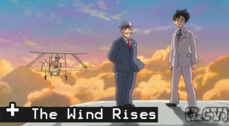 La última de Miyazaki San. Sigo pensando que algo le faltó.